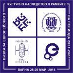 """Конференция """"Визия за Европейското културно наследство 2025″"""