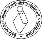 logosbir